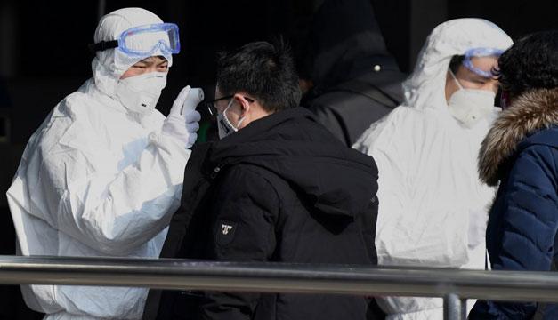 Pekín anuncia primer muerto por coronavirus en la ciudad