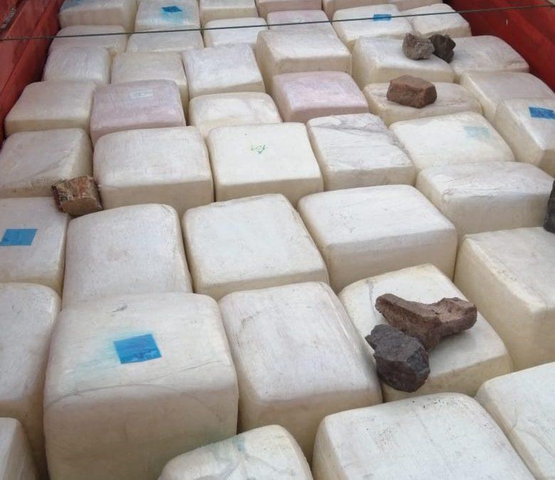 Decomisan 120 Marquetas de Queso en Frontera El Amatillo